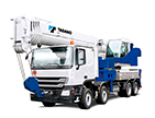 a blue truck mounted crane from tadano